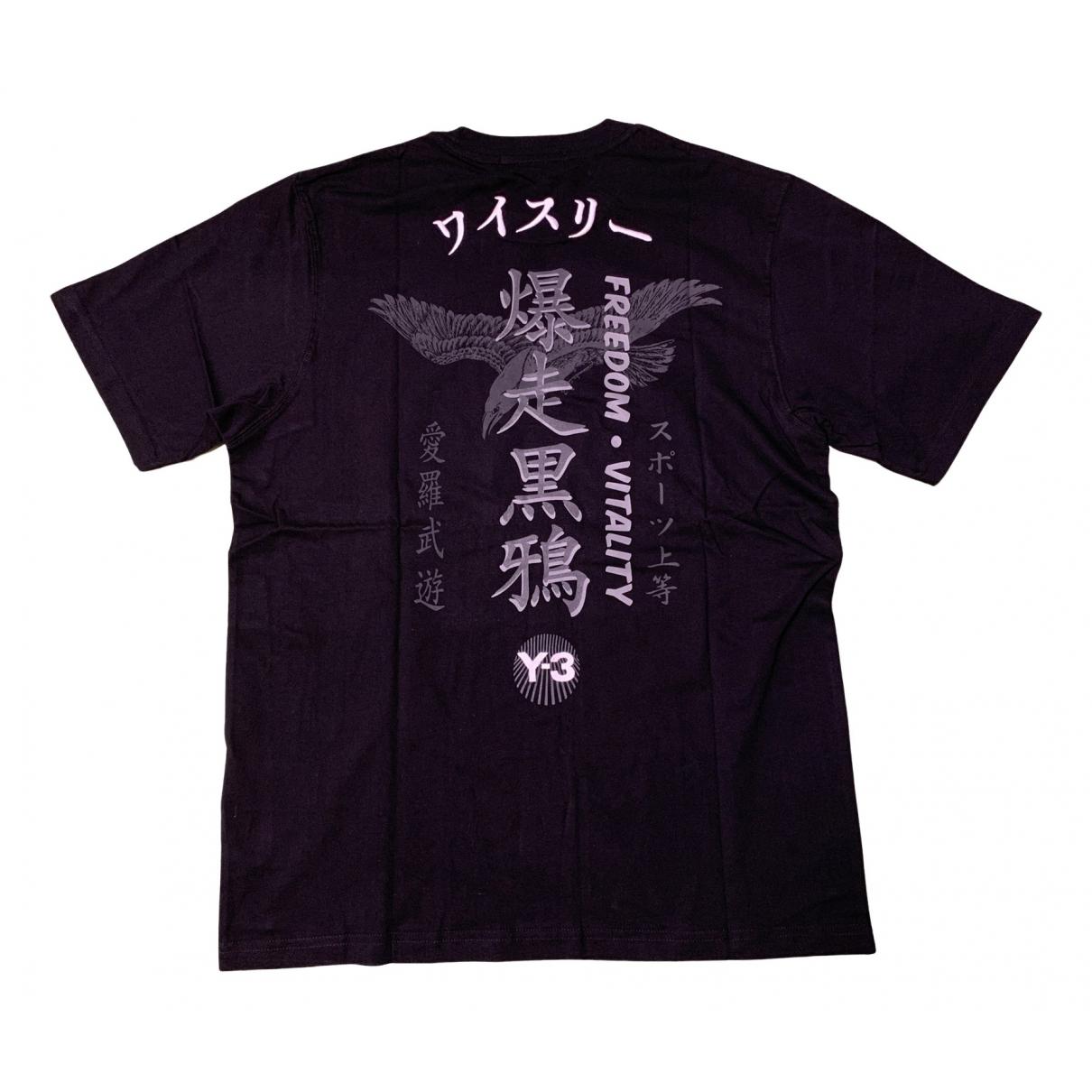 Y-3 By Yohji Yamamoto N Black Cotton Shirts for Men XL International
