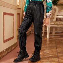 Boys PU Leather Carrot Pants