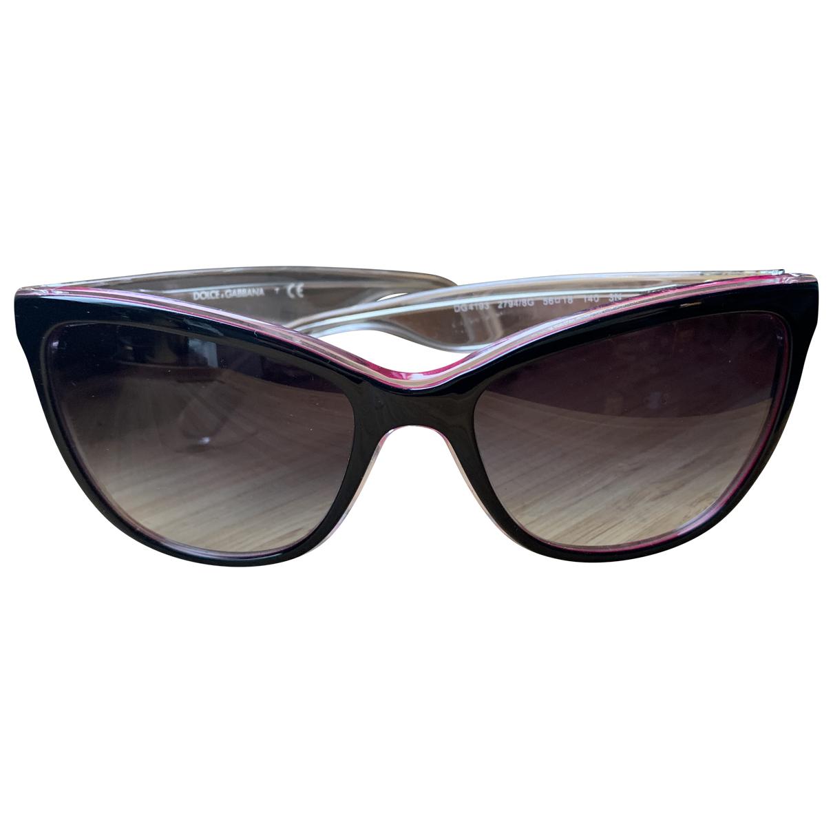 Dolce & Gabbana - Lunettes   pour femme - rose