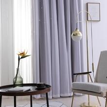 1 Stueck Zweischichtiger Vorhang