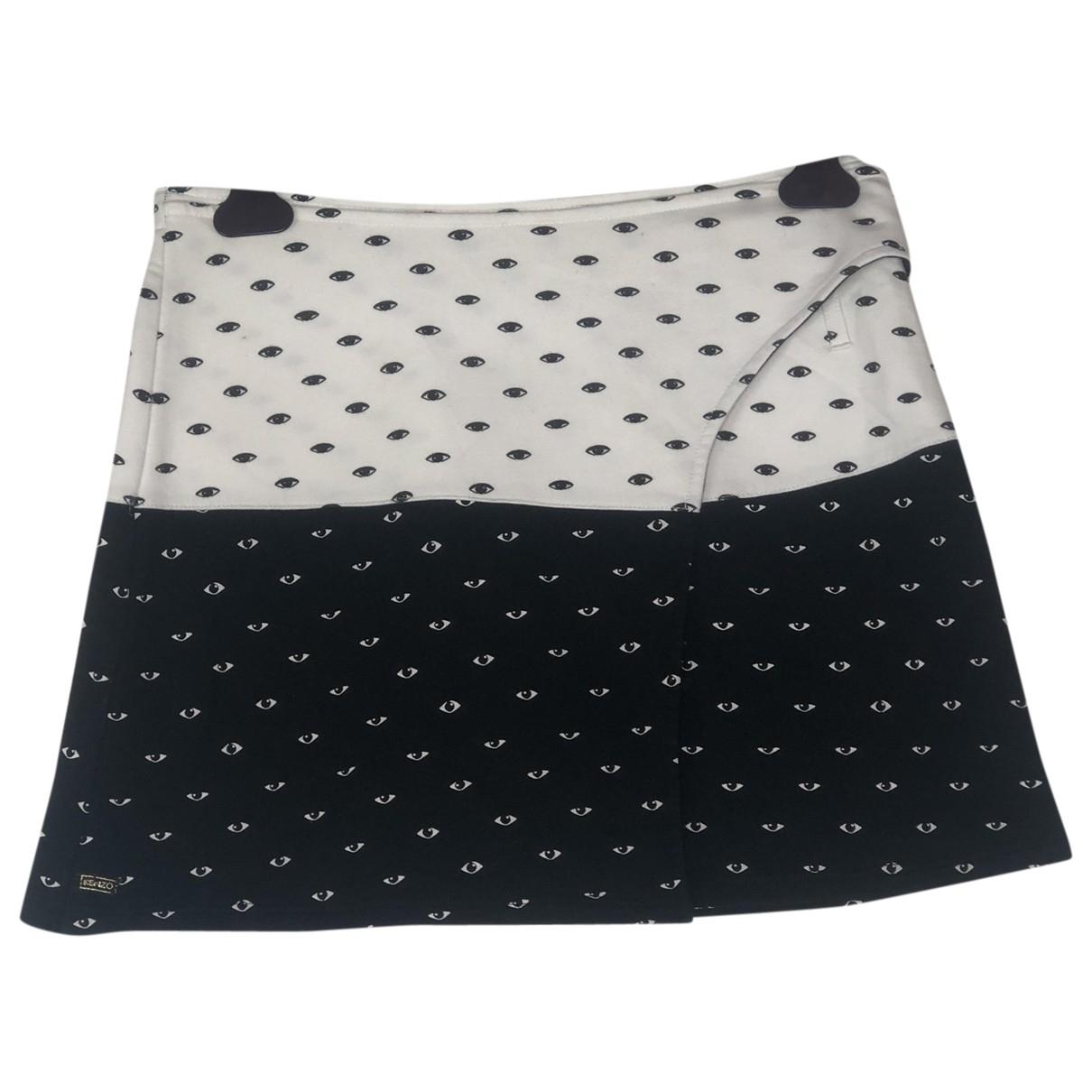 Kenzo - Jupe   pour enfant en coton