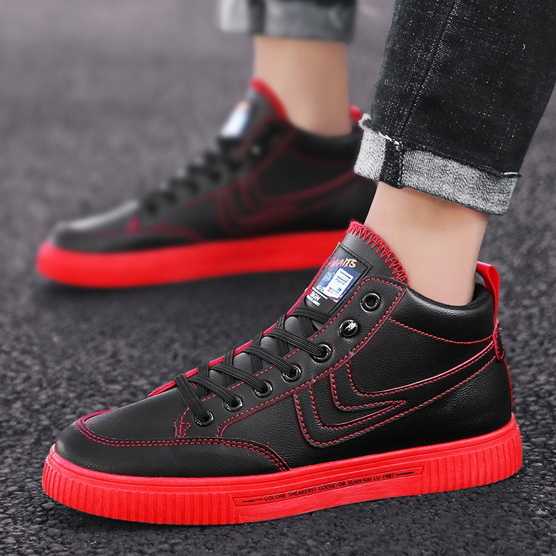 Ericdress PU Color Block Round Toe Lace-Up Men's Skate Shoes