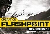 Operation Flashpoint: Dragon Rising EMEA Steam CD Key