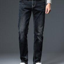 Jeans mit Kontrast, Absteppen und Waschung