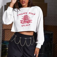 Letter and Graphic Print Drop Shoulder Crop Pullover