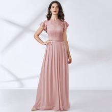Figurbetontes Kleid mit Schmetterlingaermeln, Schluesselloch hinten und Spitzen