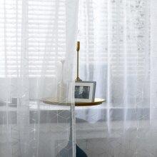 1 Stueck Vorhang mit geometrischem Muster