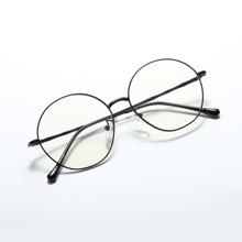 Anti-blaues Licht Brille mit rundem Rahmen