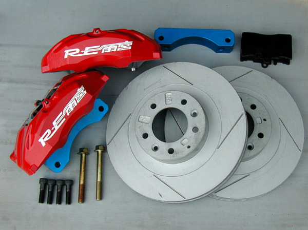 RE Amemiya Brake Kit Mazda RX-7 FC3S 86-92