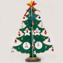 1 Set Weihnachtsbaum Ornament