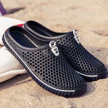 Zapatillas anchas de hombres con abertura
