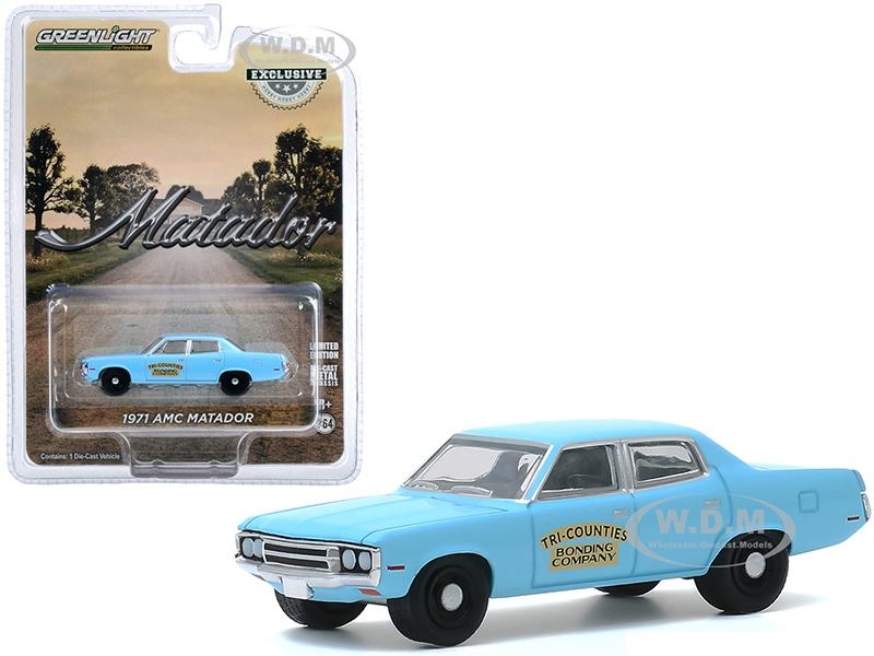 1971 AMC Matador Bright Blue