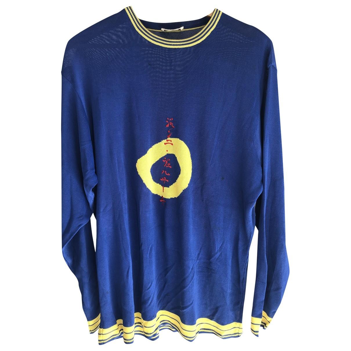 Gianni Versace \N Pullover.Westen.Sweatshirts  in  Blau Viskose