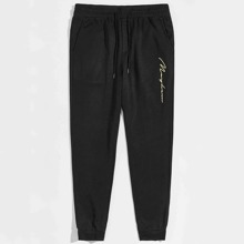 Guys Letter Graphic Sweatpants