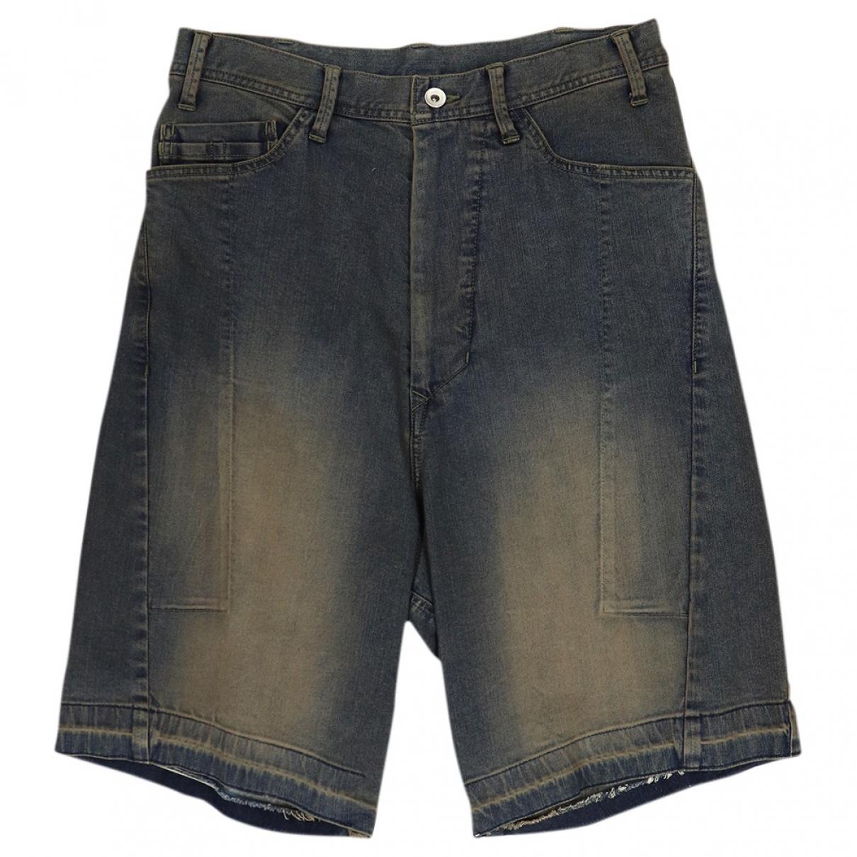 Julius 7 \N Shorts Blau
