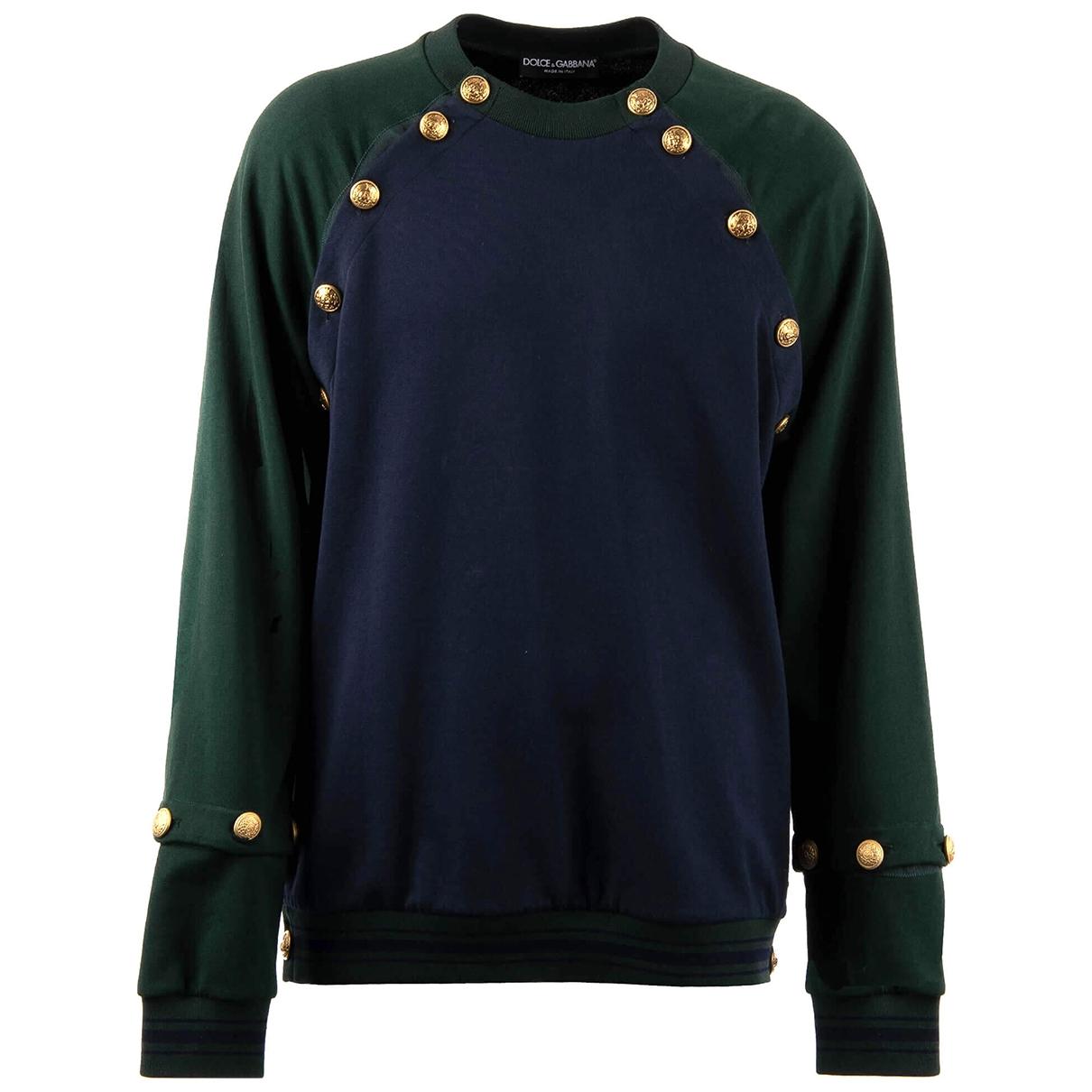 Dolce & Gabbana \N Pullover.Westen.Sweatshirts  in  Marine Baumwolle