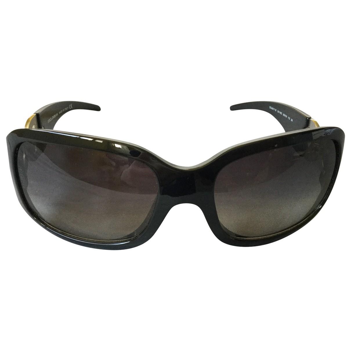 Gafas D&g