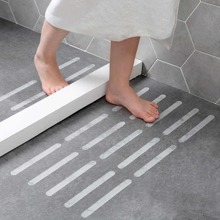 5pcs Clear Self-adhesive Anti-slip Strip
