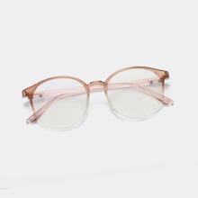 Acrylic Frame Glasses