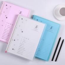 1 Stueck zufaellige Farbe Notizbuch