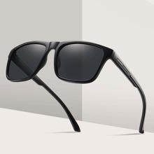 Men Square Frame Polarized Sunglasses
