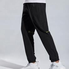 Sports Hose mit Buchstaben Grafik und elastischer Taille