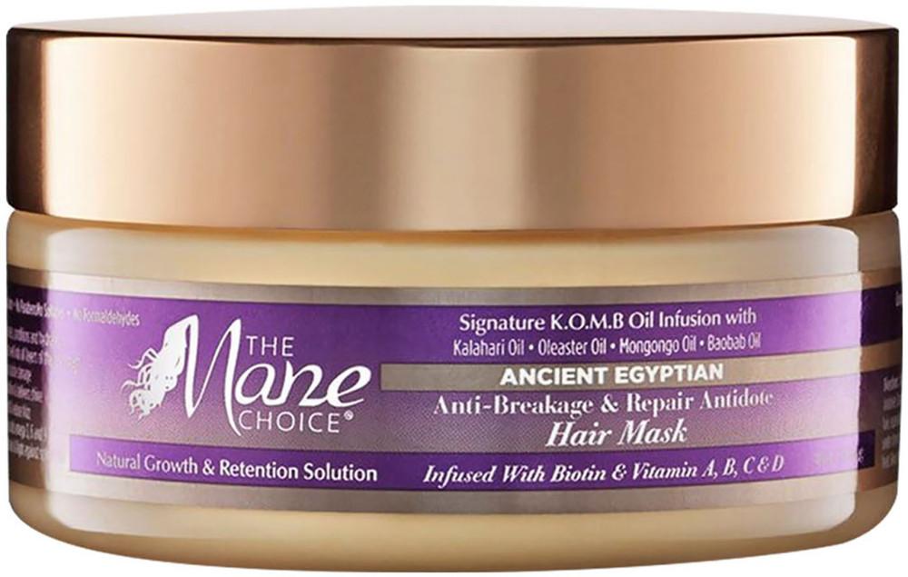 Ancient Egyptian Anti-Breakage & Repair Antidote Hair Mask