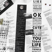 2 Stuecke Zufaelliger Bandaufkleber mit Buchstaben Grafik
