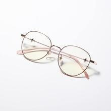 Brille mit metallischem Rahmen