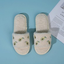 Open Toe Avocado Embroidery Fluffy Slippers
