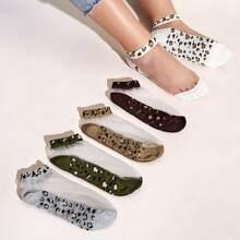 Sockchen mit Netzeinsatz und Leopard Muster 5 Paare
