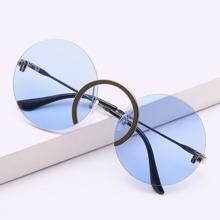Round Rimless Sunglasses