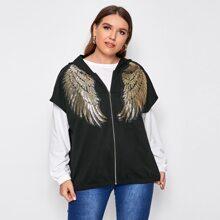 Plus Contrast Sequin Wings Zipper Front Hooded Jacket Without Sweatshirt