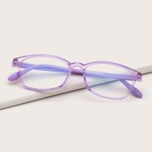 Kids Acrylic Frame Anti-blue Glasses