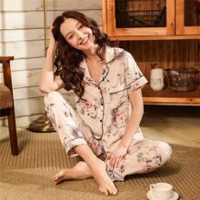 Schlafanzug Set mit Blumen Muster und Paspelsaum