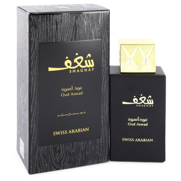 Shaghaf Oud Aswad - Swiss Arabian Eau de parfum 75 ml