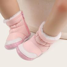 Baby Maedchen Stiefel mit Stern Muster und Pelz Futter