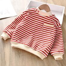 Sweatshirt mit Streifen und Tasche vorn