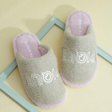 Letter Graphic Fluffy Slippers