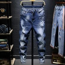 Men Fire Print Ripped Jeans