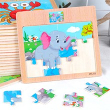 Toddler Kids Elephant Pattern Puzzle
