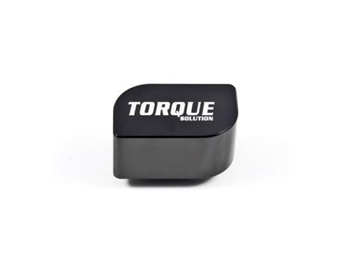 Torque Solution Short Shift Weight Mazdaspeed 3 07-09