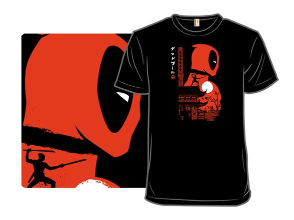 Red Sunset T Shirt