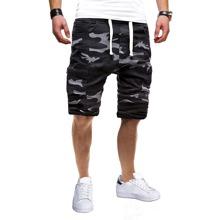 Shorts de hombres de cintura con cordon con estampado de camuflaje