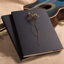 Solid Cover Sketchbook 96sheets