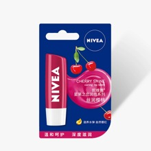 1 Stueck NIVEA Kirschextrakt pflegender Lippenbalsam