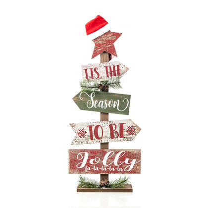 Christmas Wooden Plank Tree with Santa Hat, 24''