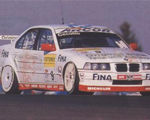 Flossman Carbon Replacement Doors Front Super Touring BMW E36 3-Series 92-99