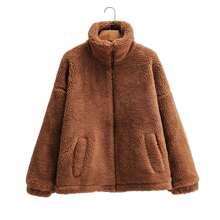 Funnel Neck Drop Shoulder Teddy Coat