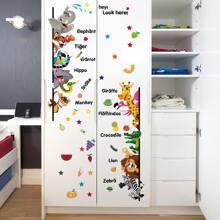 1sheet Cartoon Animal Pattern Wall Sticker